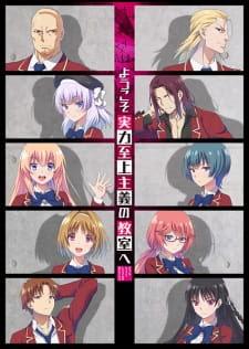 Youkoso Jitsuryoku Shijou Shugi no Kyoushitsu e Opening/Ending Mp3 [Complete]