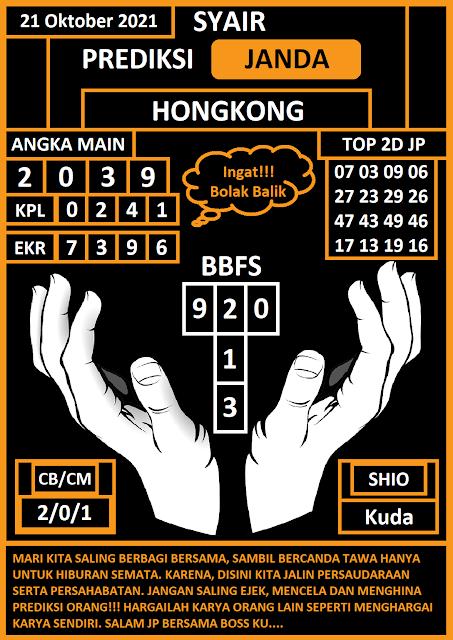 Syair HK 21 Oktober 2021