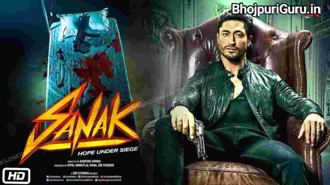 Sanak Movie Release Date