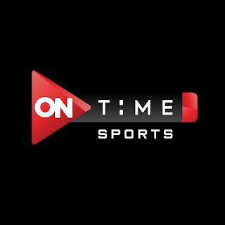 قناة اون تايم سبورت 1 بث مباشر يوتيوب كورة ستار On Time Sport 1 HD