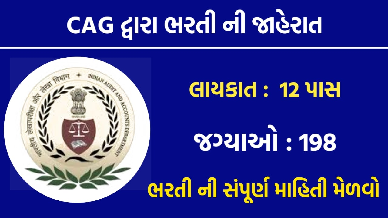CAG Auditor and Accountant Recruitment For 198 Vacancies @cag.gov.in