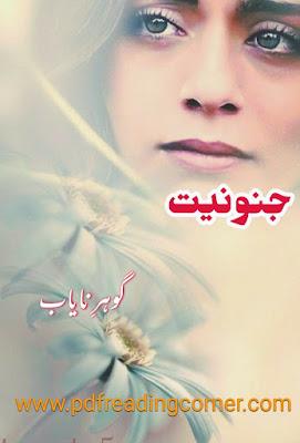 Junooniyat By Gohar Nayab - PDF Book