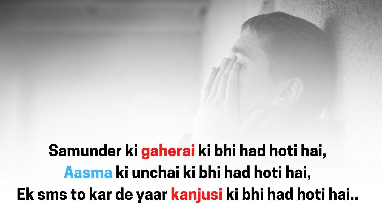 Sad Shayari In English For Love