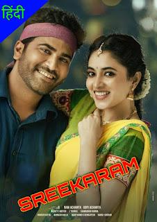 sreekaram hindi dubbed movie download mp4moviez