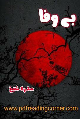 https://www.pdfreadingcorner.com/p/bewafa-by-sidra-sheikh-pdf-book.html
