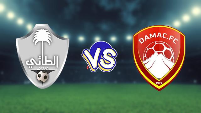مشاهدة مباراة ضمك ضد الطائي 20-08-2021 بث مباشر في الدوري السعودي
