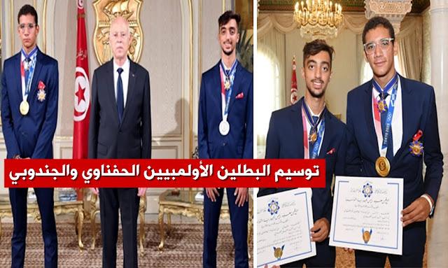 قيس سعيد يوسم البطلين الأولمبيين أحمد الحفناوي وخليل الجندوبي - kais saaid ahmed hafnaoui khalil jendoubi