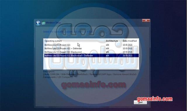 ويندوز 11 المخفف Windows 11 Lite 21H2
