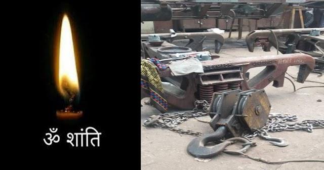 हिमाचल: क्रेन का एंगल टूट कर कामगार पर गिरा- टूटा दम, बड़े भाई ने बताया कडवा सच..