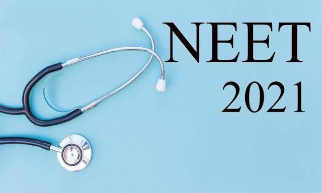 NEET: ഉത്തര സൂചിക,പ്രതികരണങ്ങൾ ചലഞ്ച് ചെയ്യാം.. അവസാന തീയതി ഒക്ടോബർ 17