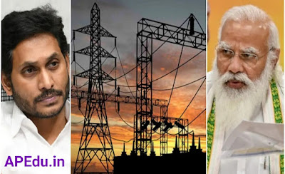 AP Coal: Power crisis in AP .. Government key indications.  The ACs should stop at that point.