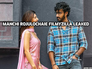 Manchi Rojulochaie Full Movie Download