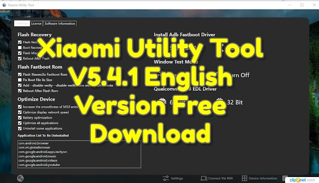Xiaomi Utility Tool V5.4.1 Latest Tool Free Download