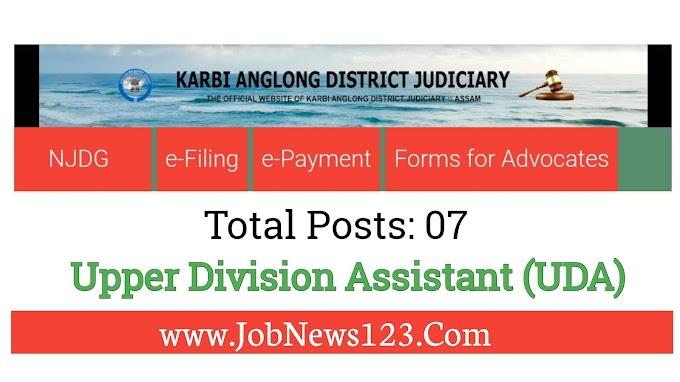 DSJ, Karbi Anglong Recruitment 2021- Apply for 07 UDA Vacancy.