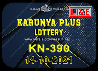 Kerala Lottery Result Karunya plus KN-390 14.10.2021,Karunya plus KN-390 , Karunya plus 14-10.2021 Karunya Result, kerala lottery result, lottery result kerala, lottery today result, today kerala lottery, lottery results kerala, lottery result today kerala, kerala lottery result today, today lottery results kerala, kerala lottery today results, kerala lottery live, kerala lottery today live, live lottery results