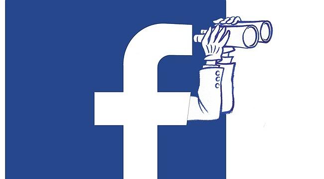 كيفية معرفة من زار بروفايلك على فيسبوك
