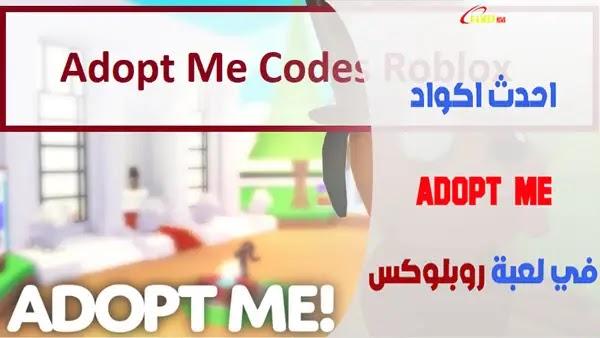 Code Adopt Me 2021, Roblox promo codes, Adopt Me Roblox
