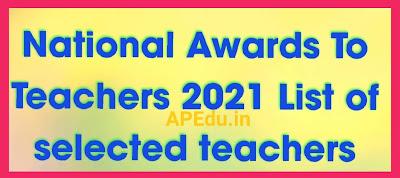 National Awards To Teachers 2021 List of selected teachers