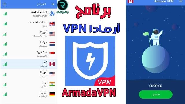تشغيل نقطة  VPN مجانية بدون برامج : ضبط إعدادات VPN للاندرويد في اليمن