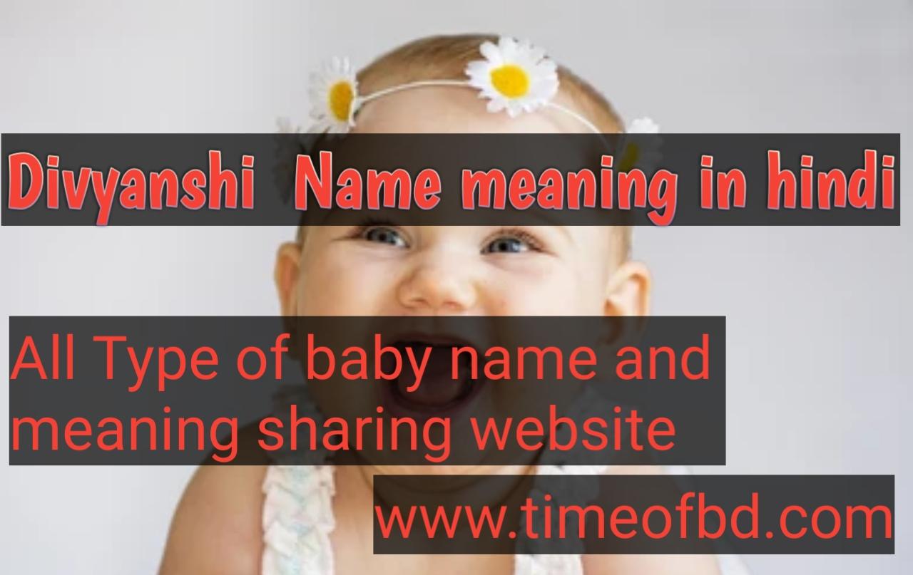divyanshi name meaning in hindi, divyanshi ka meaning ,divyanshi meaning in hindi dictioanry,meaning of divyanshi  in hindi