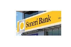 Soneri Bank Limited Careers - Soneri Bank Limited Latest Jobs 2021