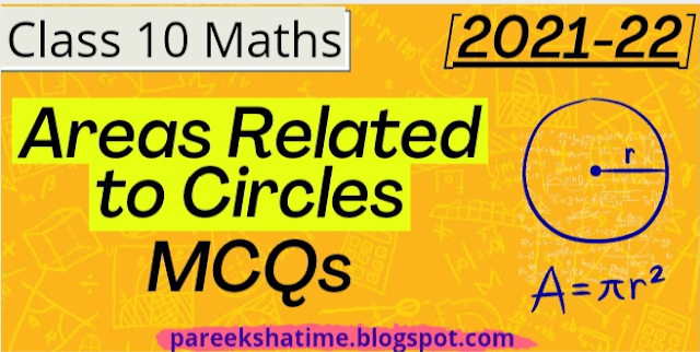 [Term 1] 25+ Areas Related to Circles  MCQs Class 10 2021-22   MCQ Questions for Class 10 Maths with Answers   CBSE Class 10 Maths MCQs