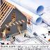 تشغيل 32 منصب شغل بمجال البناء : بنائين ، رصاصين ، كهربائيين ، صباغين ومهن أخرى بمدينة  ورززات
