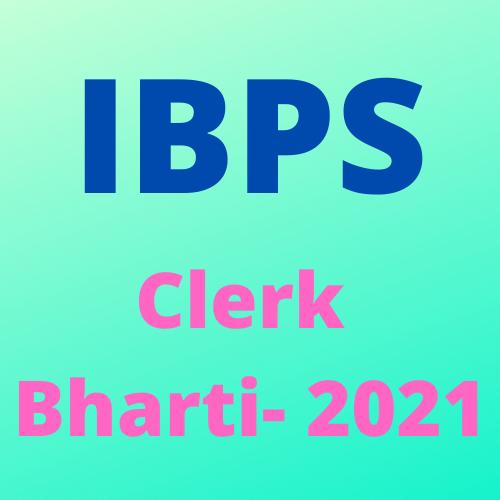 IBPS (Institute of Banking Personnel Selection) Clerk XI Bharti 2021- आईबीपीएस (बैंकिंग कार्मिक चयन संस्थान) क्लर्क इलेवन भर्ती  2021