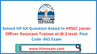 Solved HP GK Question Asked In HPSSC Junior Officer Assistant-Trainee at W-3 level  Post Code -843 Exam