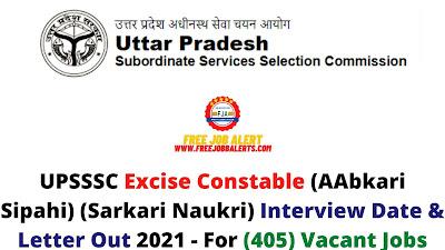 Sarkari Exam: UPSSSC Excise Constable (AAbkari Sipahi) (Sarkari Naukri) Interview Date & Letter Out 2021 - For (405) Vacant Jobs