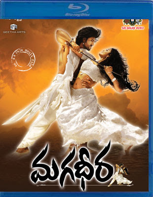 Magadheera (2009) Dual Audio [Hindi – Telugu] 720p | 480p UNCUT BluRay ESub x264 1.3Gb | 550Mb