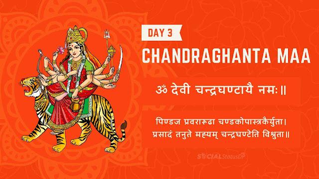 9 Nine forms of Maa Durga - Day 3 Goddess Chandraghanta Maa, Mantra, Stuti, Prathna Navratri Colours