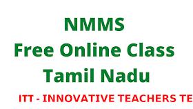 NMMS Free Online Class Tamil Nadu