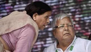 BREKING NEWS : लालू यादव का पटना आना एक बार फिर टला, राबड़ी देवी बोलीं- फिलहाल दिल्ली में ही रहेंगे