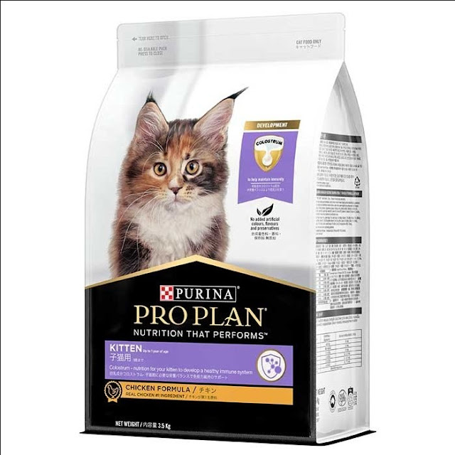 Makanan Kucing PURINA PRO PLAN KITTEN CHICKEN