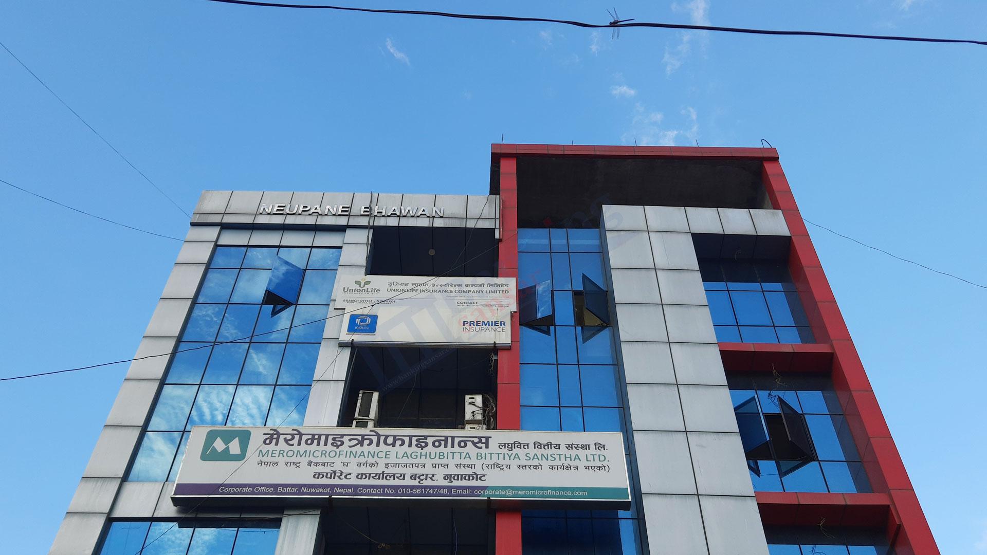 Mero Microfinance laghubitta