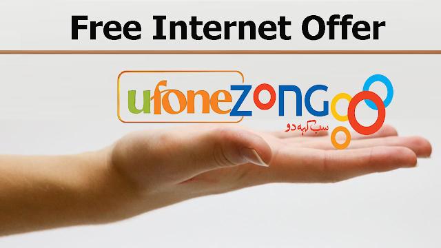 Free Internet Offer