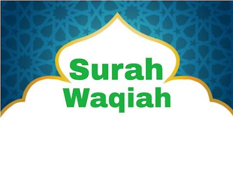 Surah Waqiah (56) The Event