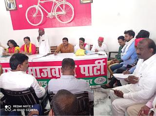 सपा की नीतियों व भाजपा की कमियों को जन-जन तक पहुंचाना हैः लाल बहादुर   #NayaSaberaNetwork