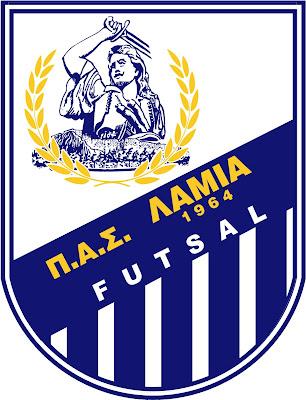Το έμβλημα του τμήματος ποδοσφαίρου σάλας με το οποίο θα αγωνίζεται η ομάδα ποδοσφαίρου σάλας ΠΑΣ ΛΑΜΙΑ 1964.