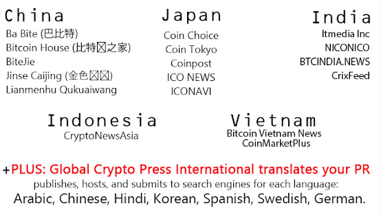Verteilung der Blockchain ICO Pressemitteilung