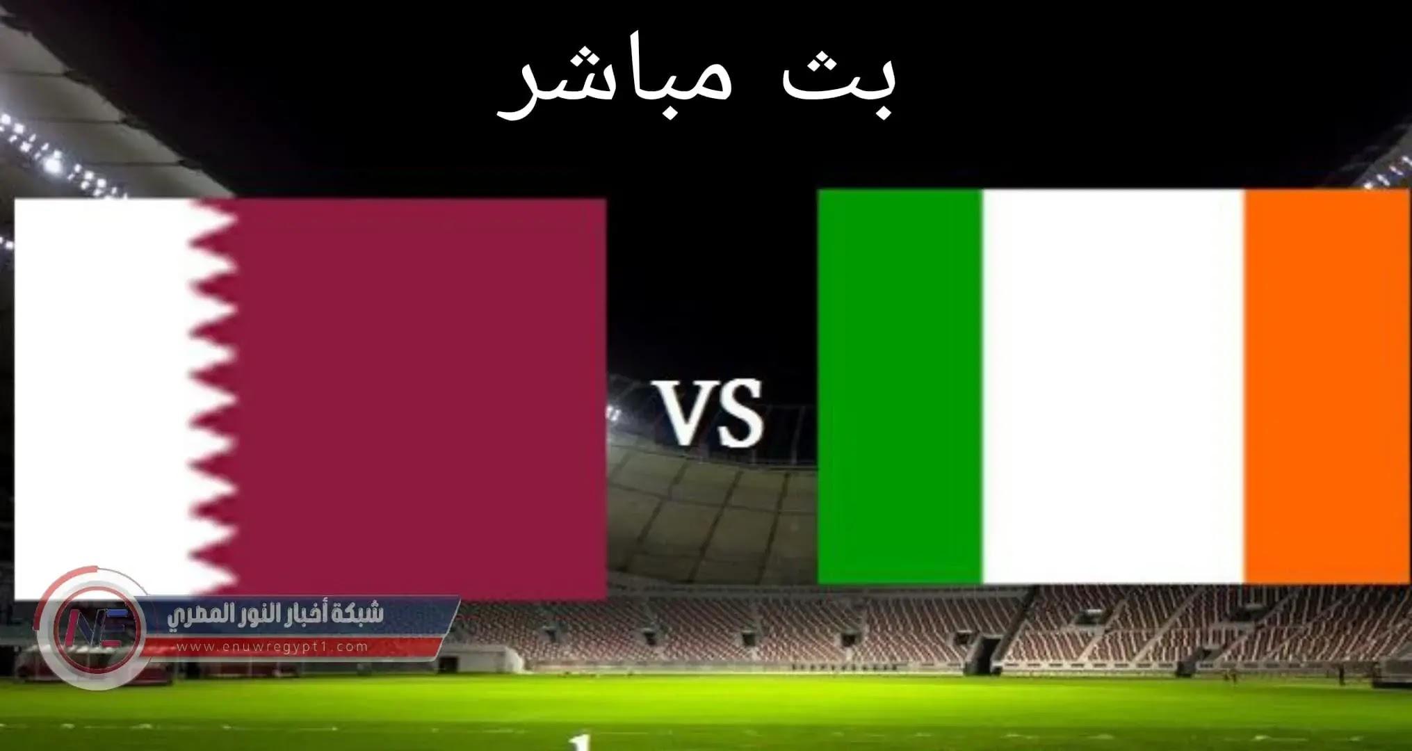 بث مباشر كورة لايف يوتيوب .. مشاهدة مباراة قطر و إيرلندا بث مباشر اليوم 12-10-2021 لايف في تصفيات كأس العالم بجودة عالية