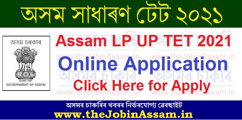 Assam Teacher Eligibility Test (TET) 2021