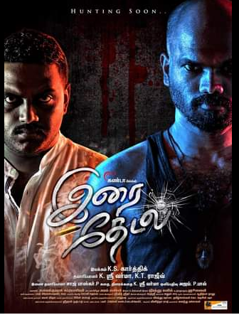 Irai Thedal (2021) Hindi Dubbed ORG 250MB HDRip 480p Download