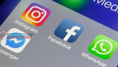 تعرف علي اسباب توقف خدمات فيسبوك و اتساب و انستجرام حول العالم | عطل يضرب مواقع التواصل الاجتماعي