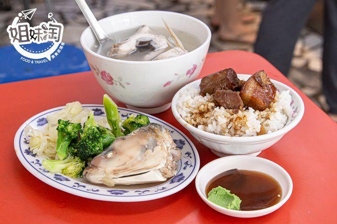 前鎮區巷弄肉燥飯美食,現點現煮新鮮魚肚湯,自助餐夾菜選擇豐富-阿明肉燥飯