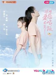 Falling in Love / Eat Before Loving (2021)
