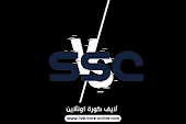 مشاهدة قناة اس اس سي1 السعودية بث مباشر بدون تقطيع SSC Sport -1-hd  كورة اون لاين kora online