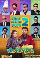 Chal Mera Putt 2 Punjabi Full Movie Watch Online Movies