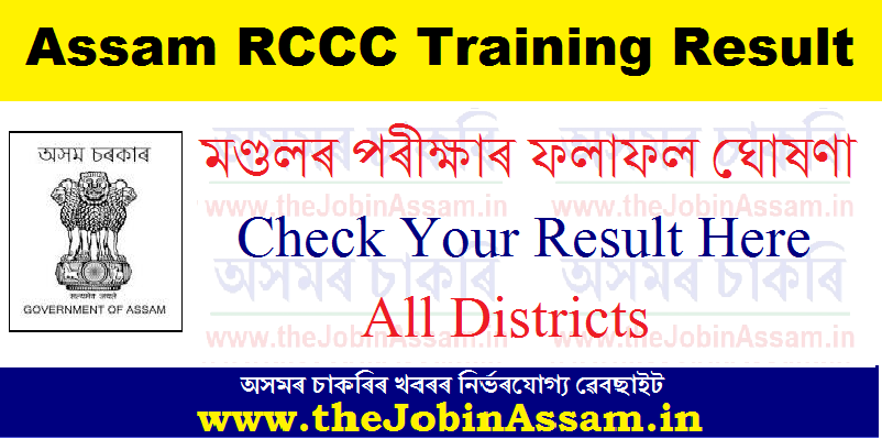 Assam RCCC Training Result 2021
